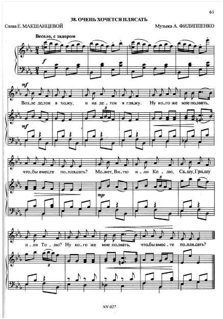Помирились Музыка Т Вилькорейской