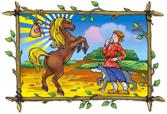 конек-горбунок сказка картинки