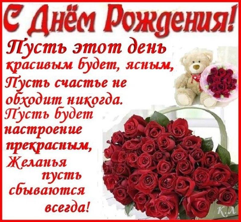 http://www.musical-sad.ru/_fr/1/9080783.jpg