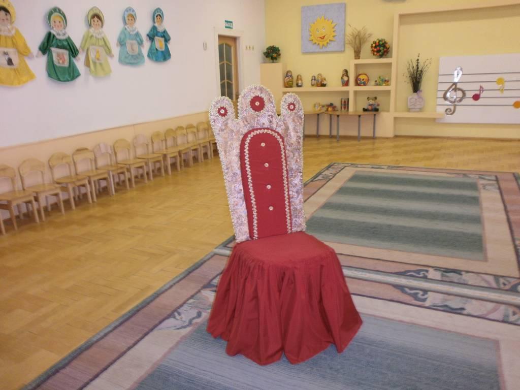 Как сделать трон из стула для сказки в детском саду